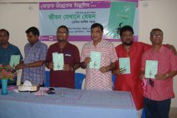 Book unveiling ceremony