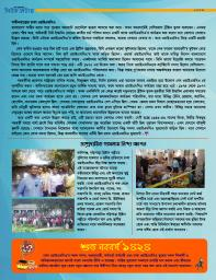 Newsletter-may-2017-3