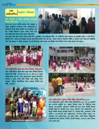 Newsletter-may-2017-4