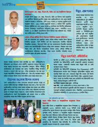 Newsletter-may-2017-5