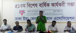51st Special Annual Business Meeting of Dhaka YMCA
