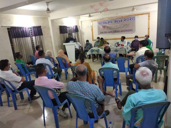 """""""General Meeting"""" of Dhaka YMCA"""