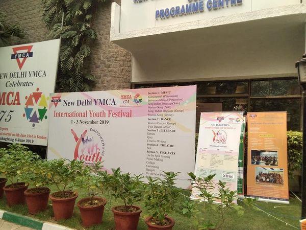 International Youth Festival at New Delhi, India